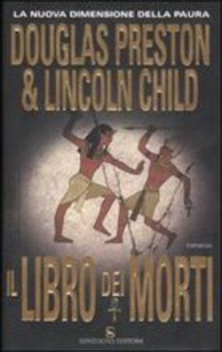 libro what is a child libro il libro dei morti di l child lafeltrinelli