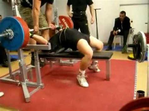 world record bench press kg world record perales 265 5 kg bench press ipf youtube