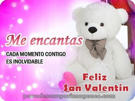 imagenes sarcasticas para san valentin imagenes y frases de amor para san valentin para