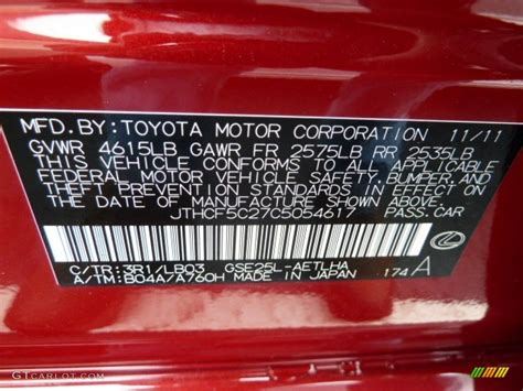 lexus red paint code 2012 is color code 3r1 for matador red mica photo