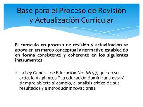 Diseño Curricular Dominicano Actual Nuevo Dise 241 O Curricular Dominicano