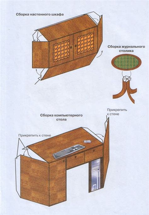 printable paper furniture 17 best images about 2 printables furniture mini