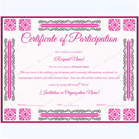 Free Participation Certificate Templates For Word by Certificate Of Participation 07 Word Layouts