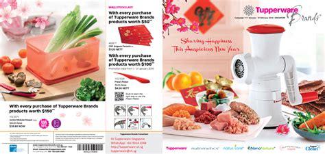 Season Savers 4 Tupperware new katalog tupperware januari 2017 promo katalog