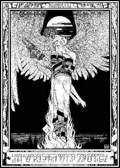 El Espejo Gótico: El libro del ángel Raziel