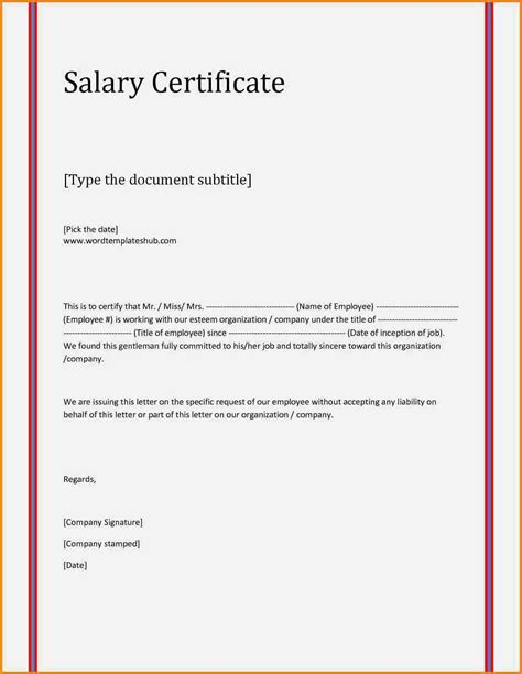salary confirmation letter simple salary slip