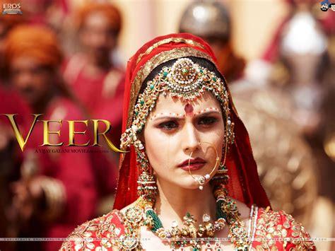 film india veer veer driverlayer search engine