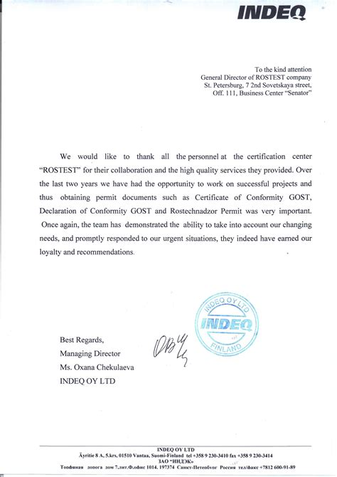 letter of conformity template rostest certification center