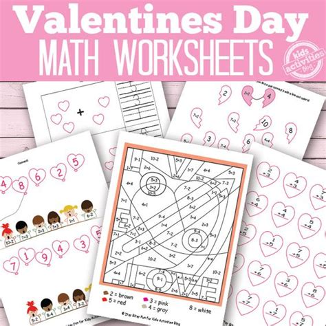 valentines day math worksheets the world s catalog of ideas