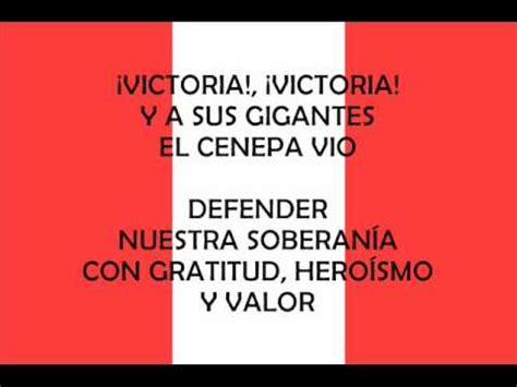 letra de cancion banderita banderita peru himno militar gigantes del cenepa youtube