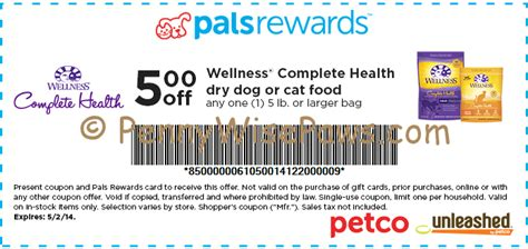 dog food coupons wellness petco 5 1 wellness dry cat or dog food new printable