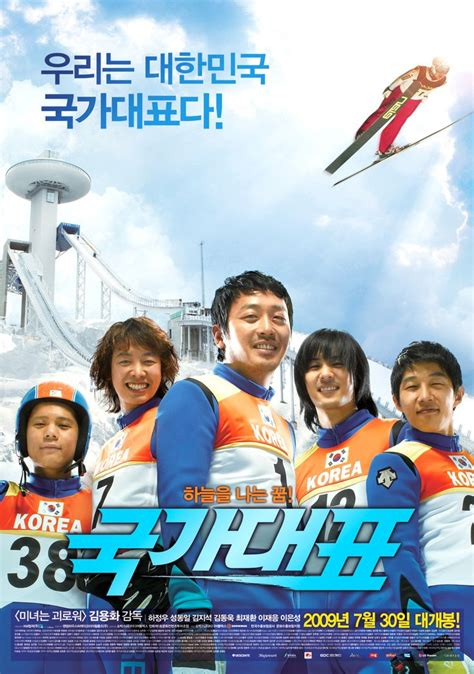 jual poster film indonesia jadul download film korea take off 2009 subtitle indonesia