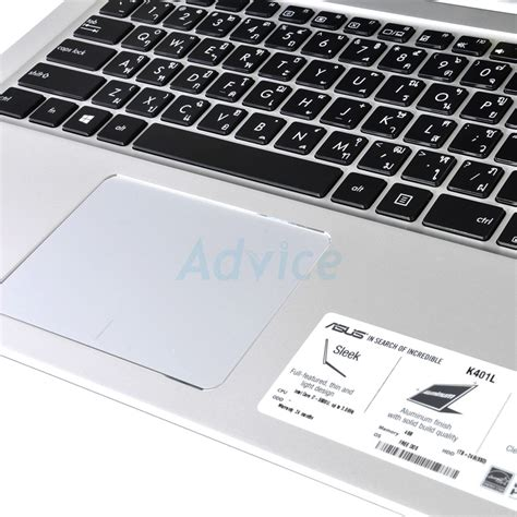 Notebook Asus K401lb Fa013d Blue Metal advice แอดไวซ แหล งรวม ไอท it คอมพ วเตอร computer โน ตบ ค notebook แท บเล ต tablet