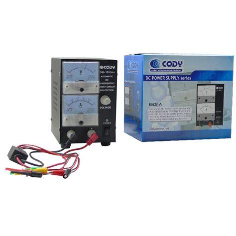 Power Supply 1501 1ere Analog power supply 1501a power supply 15v 1a
