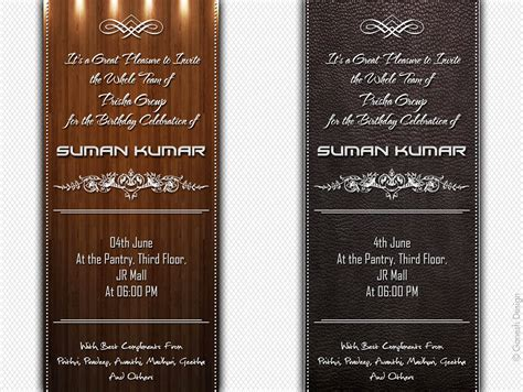 online party invites free gallery party invitations ideas
