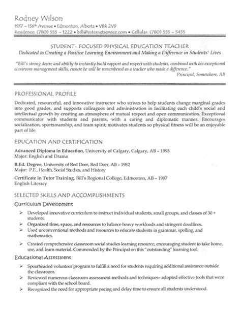 Resume Profile Exles For Teachers High School Resume Exle