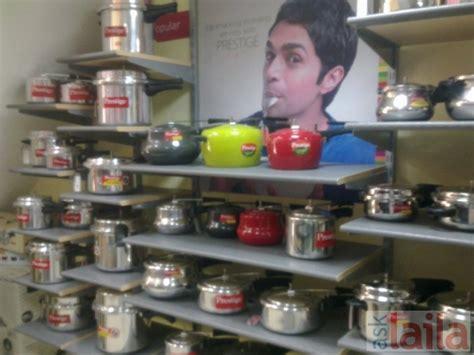 Prestige Smart Kitchen by Prestige Smart Kitchen Khairatabad Hyderabad Prestige