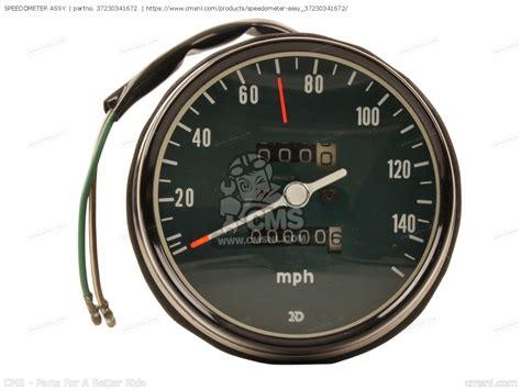 Speedometer Assy U Cb 150r by 37230341672 Speedometer Assy Honda 37230 341 672
