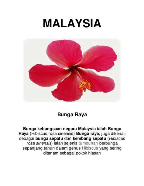 bunga negara asean