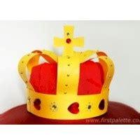 crown craft gonzales la medieval crown