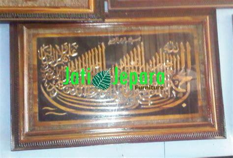 Kaligrafi Ayat Kursi Vintage Classic kaligrafi ayat kursi kayu perahu kaligrafi ayat kursi kayu perahu jepara kaligrafi ayat kursi