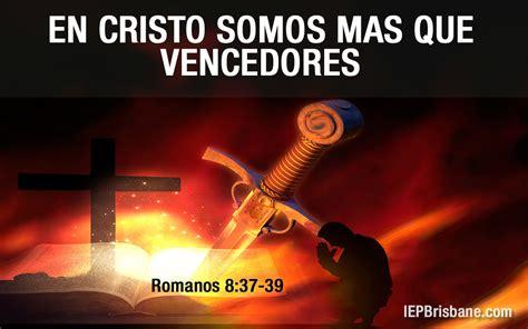 imagenes de jesucristo vencedor en cristo somos m 225 s que vencedores