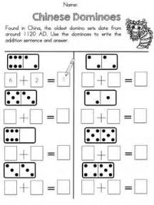 11 best images of chinese math worksheets chinese new