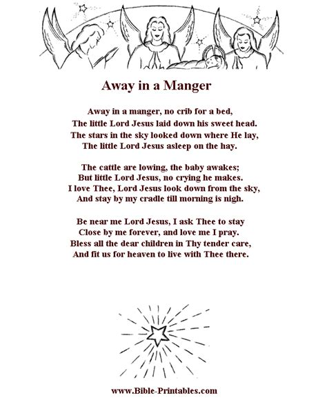 printable lyrics for away in a manger lyrics to away in a manger bible printables children s