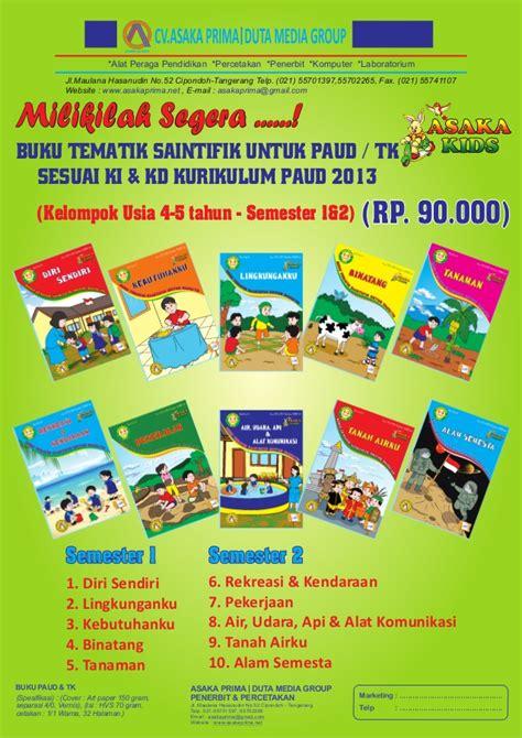 Buku Paket Besar Tk Kelompok B buku paket tk paud kurikulum 2013 buku tk dan paud tahun