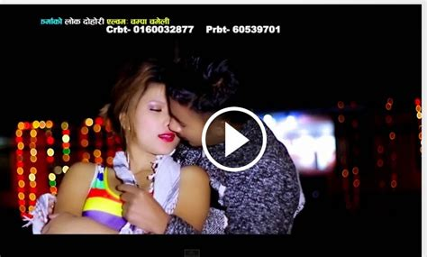 song in 2015 new dohori song 2015 cha chameli hd