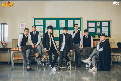knowing brother 아는 형님 knowing bros ep 71 random reviews