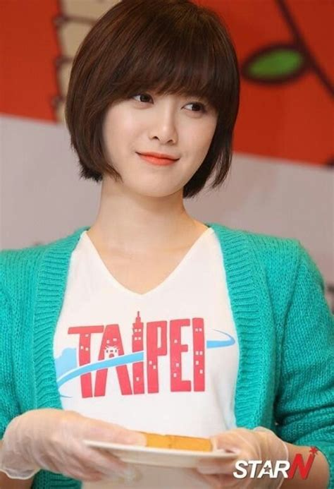 haircut korean actress ku hye sun still looks pretty even with her short hair