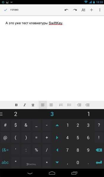 keyboard settings android клавиатура умолчанию на андроиде как настроить