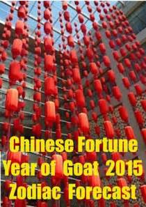 new year 2015 ox fortune fortune year of goat 2015 zodiac forecast