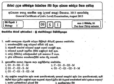 gce al government model papers and term papers download model papers for a l 2015 examination