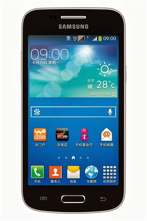 themes samsung trend samsung officially unveils samsung galaxy trend 3 mid