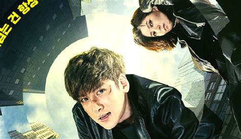 Fabricated City posters released for fabricated city with ji chang wook