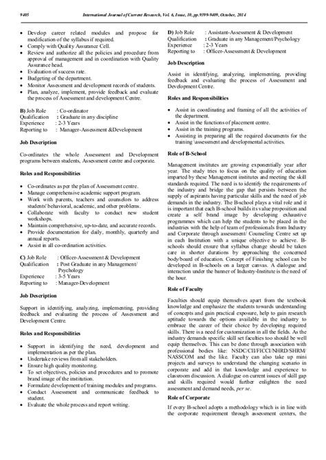 Mba Hr Research Papers by Make Professional Resume Free