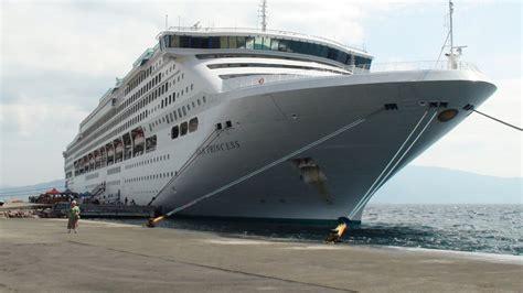 Ranjang 2 In 1 miscellaneous on sea princess cruise ship cruise critic