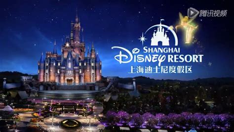 disney shanghai ride concept revealed for shanghai disneyland