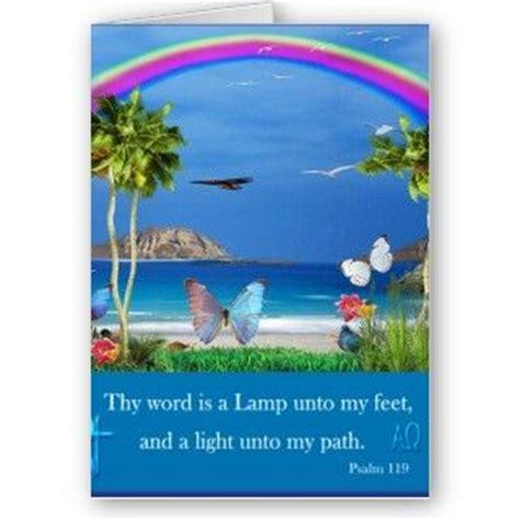 a l unto my thy word is l unto my a light unto my path thy