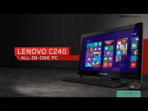 Lenovo C240 lenovo ideacentre c240 price in the philippines priceprice