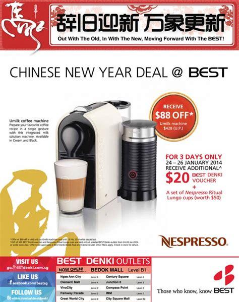 Nespresso Gift Card Discount - nespresso 88 off umilk coffee machine best denki outlets january 2014 promotion