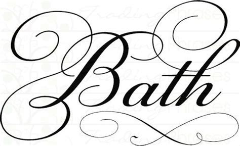 words for the bathroom simply words bath wall decals crafty pinterest
