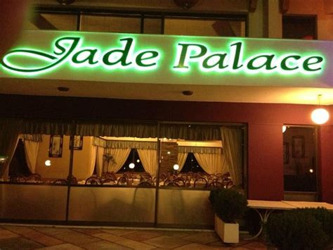 our dinner picture of jade palace glyfada tripadvisor