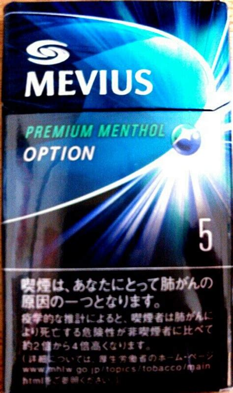 Mevius Menthol Option Yellow その煙草 スイーツにつき mevius premium menthol option 5 の話 びょうびょうほえる 西村俊彦の