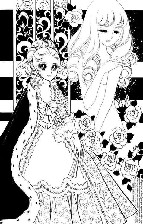 Lady Oscar manga | Desenele Animate ale Copilariei | Sandy