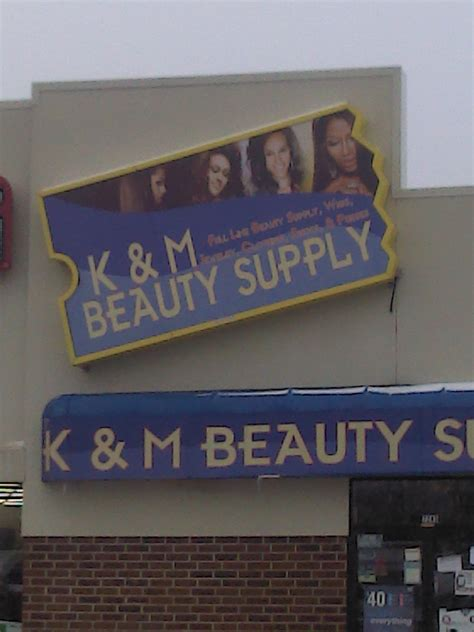 Meme Beauty Supply - a former blockbuster video taken over by a beauty supply