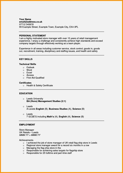 Exle Of Cv Resume Cv Personal Statement Exles Resume Template Cover