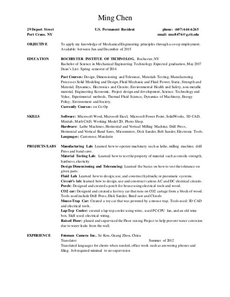 S Op Resume by Ming Chen Me Co Op Resume